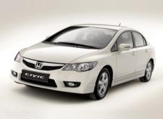 Civic Sedan (2005-2011)