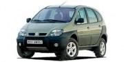 Scenic1 RX4 (2000–2003)